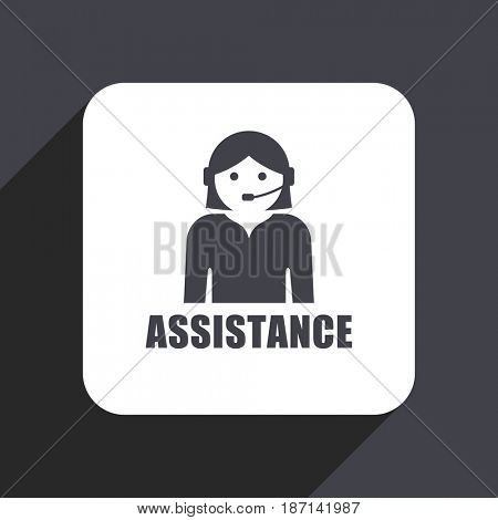 Assistance flat design web icon isolated on gray background