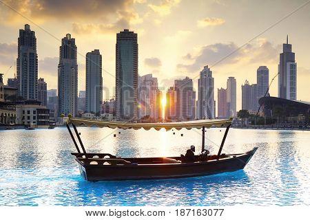 DUBAI UAE - JANUARY 07, 2017: Dubai skyscrapers in the United Arab Emirates, Asia
