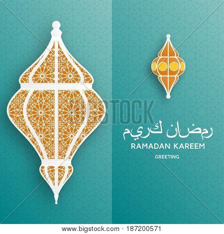 Ramadan Kareem Background. Islamic Arabic lantern. Translation Ramadan Kareem. Greeting card