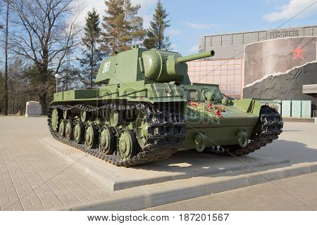 LENINGRAD REGION, RUSSIA - MAY 15, 2017: The heavy Soviet KV-1 tank at the building of the museum