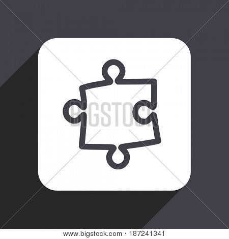 Puzzle flat design web icon isolated on gray background