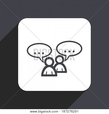 Forum flat design web icon isolated on gray background