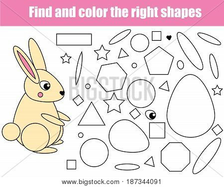 Children educational game. Find the missing piece and complete the picture. Puzzle kids activity. animals theme. Learning shapes
