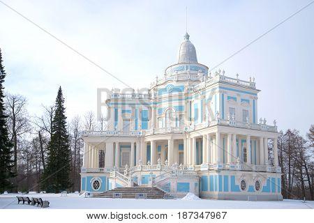 The old Pavilion