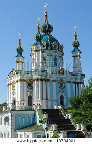 Kiev, Ukraine - St Andrew Church