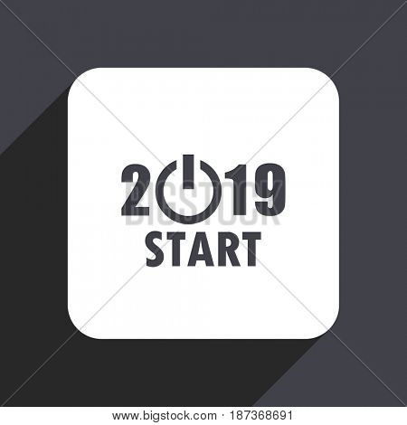 New year 2019 flat design web icon isolated on gray background