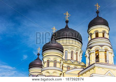 Cathedral of Christ the Savior christian church orthodox domes
