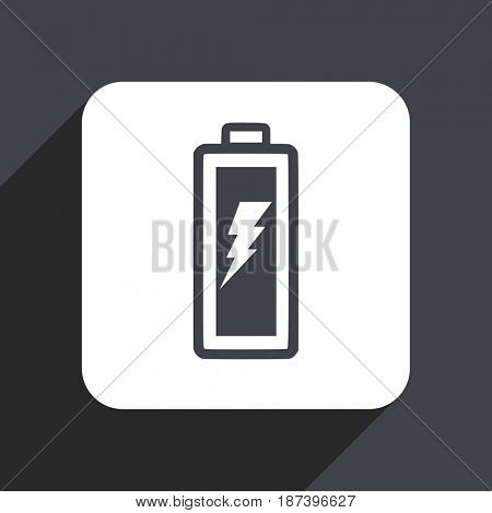 Battery flat design web icon isolated on gray background