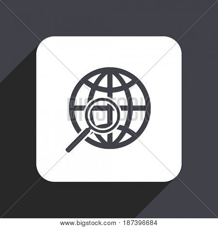 Search flat design web icon isolated on gray background