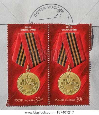 Medal For Taking Berlin