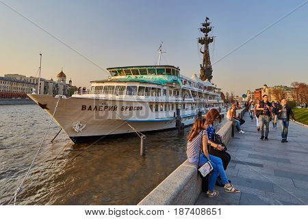 Moscow - 10.04.2017: Boat At The Muzeon Cultural Park In Moscow, Spring Time
