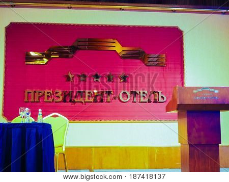 MOSCOW RUSSIA - MAY 18 2017: Rostrum in conference hall of President Hotel in Moscow Russia on May 18 2017. Hotel belongs to Department of Affairs of the President of the Russian Federation.