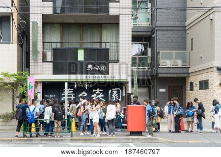 Tokyo Japan - May 1 2017: People are Queue up at Suzukien restaurant in Asakusa Tokyo.