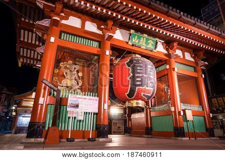 Tokyo Japan - May 1 2017: The Red Gate Entrace of Sensoji Shrine is lighten up at night.