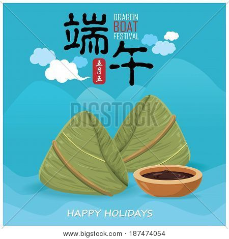 Vintage chinese rice dumplings cartoon. Dragon boat festival illustration.(caption: Dragon Boat festival, 5th day of may)