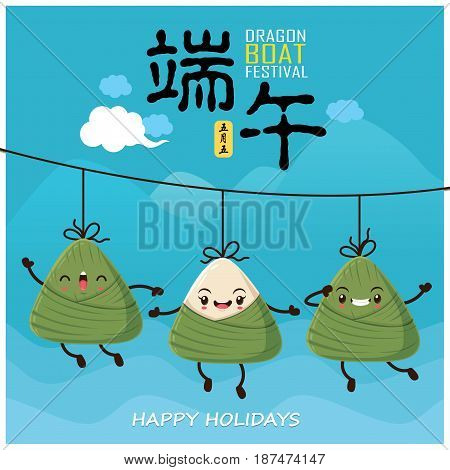 Vintage chinese rice dumplings cartoon character. Dragon boat festival illustration.(caption: Dragon Boat festival, 5th day of may)