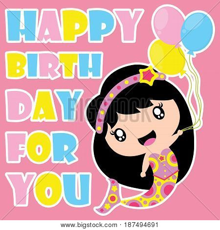 Cute mermaid is happy with birthday balloons vector cartoon, Birthday postcard, wallpaper, and greeting card, T-shirt design for kids