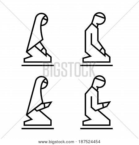 Muslim Man And Woman Making A Supplication. Islamic Prayer Icons.