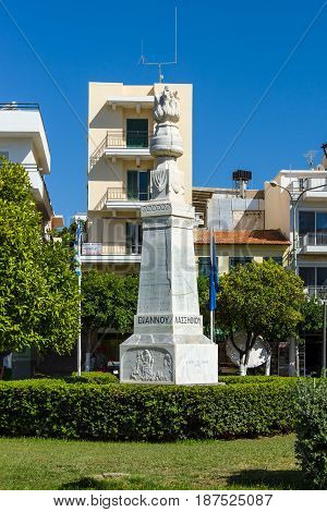 CRETE GREECE - JULY 11 2016: Mnimio Iroon - a monument to the victims of war on the Platia Eleftherias. The coastal town of Agios Nikolaos.