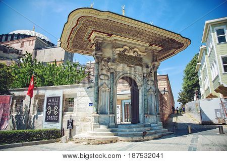 ISTANBUL TURKEY: The scenic gate of the Carpet Museum Hali is the fine example of the medieval Turkish architecture