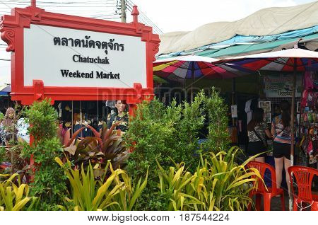 BANGKOK THAILAND- MAY 19 2017: View of Jatujak or Chatuchak Market in Bangkok Thailand. Jatujak Market is the largest market in Thailand