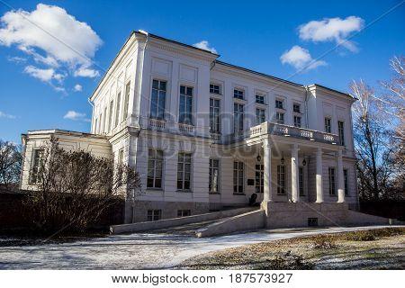Facade view of Bogoroditsky Palace, manor estate of earl Bobrinsky, Tula region, Russua
