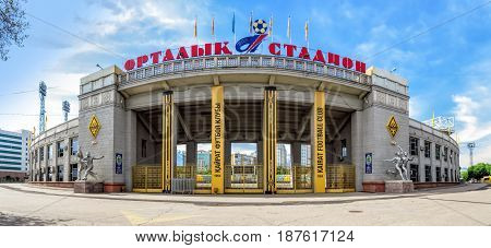 ALMATY KAZAKHSTAN - MAY 21 2017: Central Stadium in the historic centre of Almaty city Kazakhstan. Almaty is the largest city in Kazakhstan and was the country's capital until 1997.
