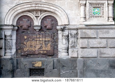 SAINT - PETERSBURG, RUSSIA - MAY 18, 2017: One of the walls of The Church of the Resurrection (Savior on the Spilled Blood) with traces of bombing during the Great Patriotic War 1941-1945