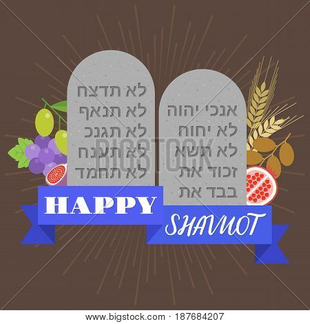 Happy shavuot poster with rock of ten commandments and wheat, barley, grapes, olive, figs, dates, pomegranate on ray light background