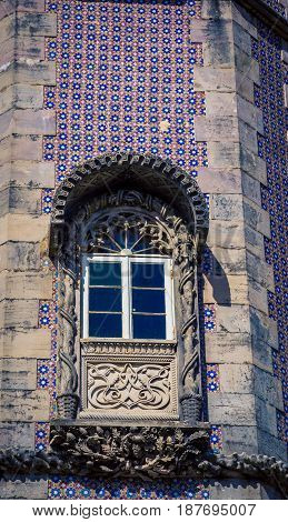 Ornate window on a building in  sintra Portugal