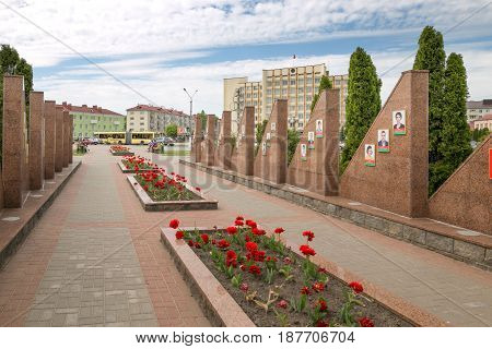 Slutsk, Belarus - May 20, 2017: A Monument To The Soldiers Of World War Ii In The Very Center Of Slu