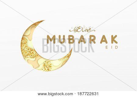 Eid mubarak greeting card with arabic calligraphy Ramadan Kareem. Islamic background half a month.