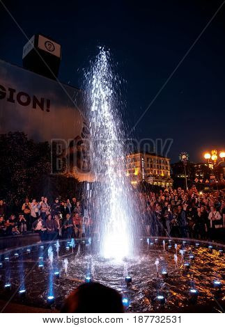 Light And Music Fountains On Maidan Nezalezhnosti In Kiev
