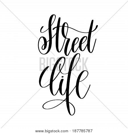 street life black and white hand lettering inscription positive quote, handwritten motivational and inspirational phrase, trendy calligraphy vector illustration