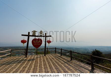 Yun Lai Viewpoint Close Pai