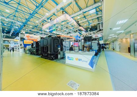 MOSCOW RUSSIA Expocentre - MAY 15-19 2017: 18th international specialized exhibition