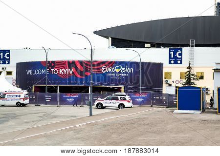 Kiev Ukraine - May 12 2017: Photo of banner with official logo of Eurovision Song Contest 2017