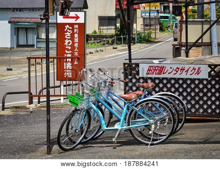 Bicycles Parking On Street In Akita, Japan