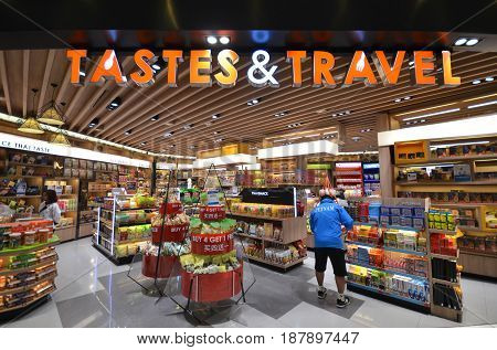 Duty Free Shop At Suvarnabhumi Airport , Bangkok