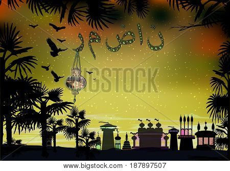 Ramadan. A lantern on a tree Light in the night sky. sunset Yellow background the sun sets or rises. Translation of the text from Arabic: Ramadan . On the inscription hangs a lantern - a silhouette.