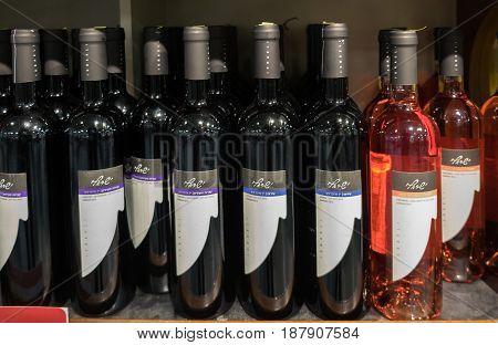 Red And Rose Wine Bottles For Sale On Shelf At Israeli Food Supermarket