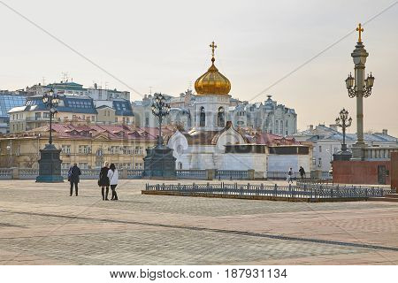 Church Square near the Cathedral of Christ the Savior and a view of the old city in Moscow
