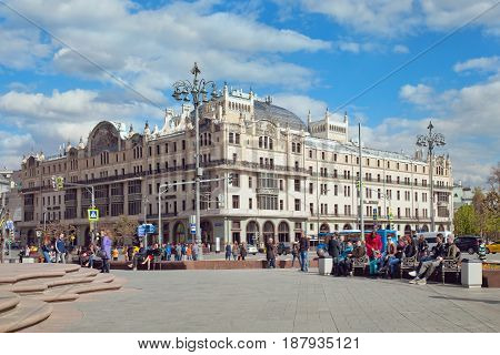 Moscow Russia - May 13 2017: Five-stars hotel Metropol in the center of Moscow. View from theatre square.