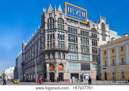 Moscow Russia - April 11 2017: Theatre Square a view of Central Department Store (TSUM) it is founded in 1908 on the right Maly Theatre