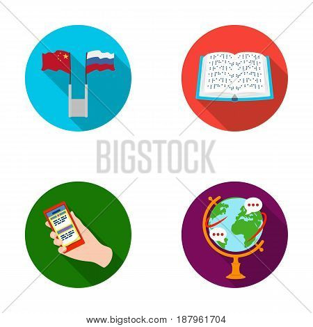 Two flags, a book for the blind, a hand with a phone with translated text, a globe of the Earth. Interpreter and translator set collection icons in flat style vector symbol stock illustration .