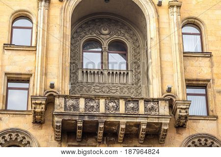 Beautifull Ornamental Balcony, Tbilisi Science House, Georgia