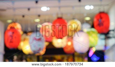 Defocused Lanterns Hanging On The Streets