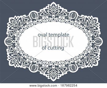Greeting card with decorative oval border doily of paper under the cake template for cutting wedding invitation decorative plate is laser cut vector illustrations.