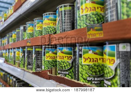 Canned Green Peas For Sale At Israeli Food Supermarket