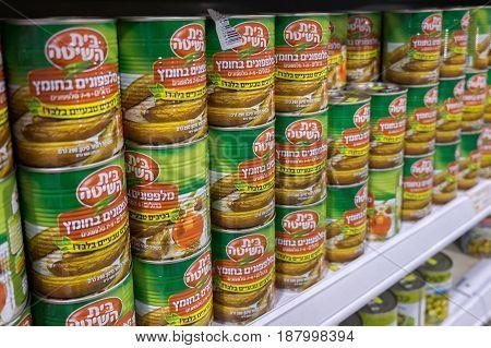 Jars Of Pickles For Sale At Israeli Food Supermarket